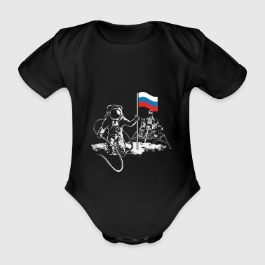 Russia moon mission space gift flag - Organic Short-sleeved Baby Bodysuit