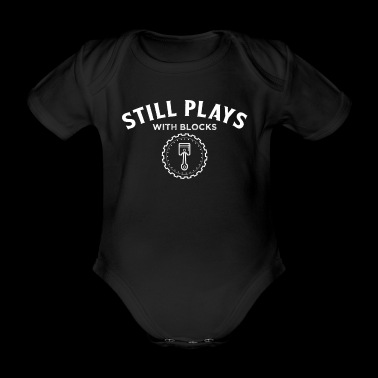 Still Plays With Blocks Car T-Shirt - Organic Short-sleeved Baby Bodysuit