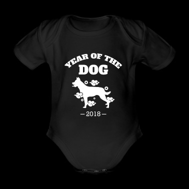 Cute Year of The Dog T-Shirt cinese di Capodanno 2018 - Body ecologico per neonato a manica corta