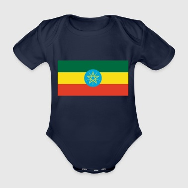 Ethiopia Flagg - Organic Short-sleeved Baby Bodysuit
