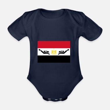 Diving in Egypt - Organic Short-Sleeved Baby Bodysuit