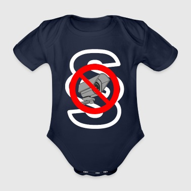 Against the new police law from Bavaria - camera - Organic Short-sleeved Baby Bodysuit
