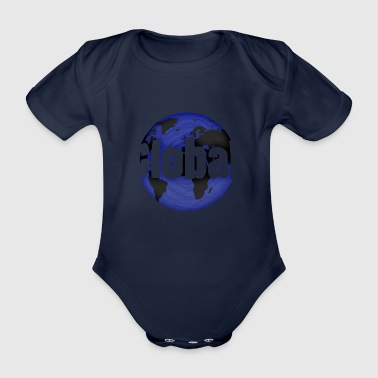 Global - Organic Short-sleeved Baby Bodysuit