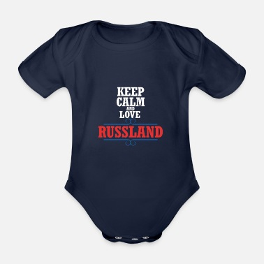 Russland - Keep Calm and Love Russland - Baby Bio Kurzarmbody