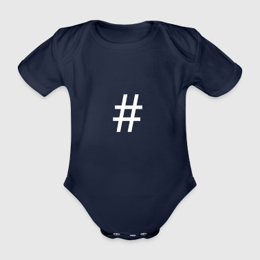 # Hashtag - Organic Short-sleeved Baby Bodysuit