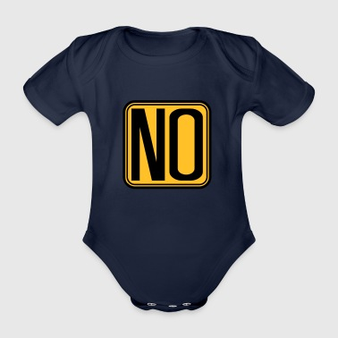 forbidden shield frame how about no saying funny - Organic Short-sleeved Baby Bodysuit