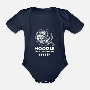 Wheat noodle - Organic Short-Sleeved Baby Bodysuit