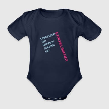 Crane stingray - Organic Short-sleeved Baby Bodysuit