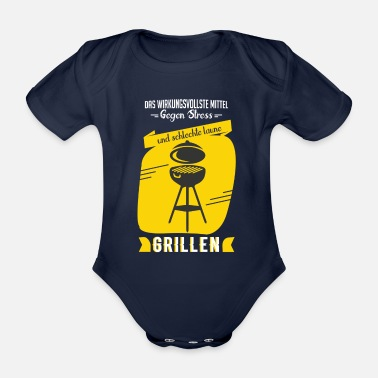 Charcoal Lighter Grill Shirt · Charcoal BBQ · Stress Gift - Organic Short-Sleeved Baby Bodysuit