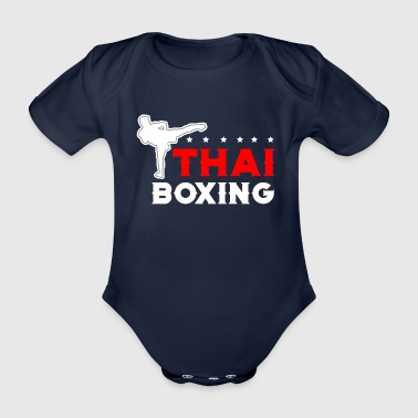 Thai Thai boxing Muay Thai - Organic Short-sleeved Baby Bodysuit