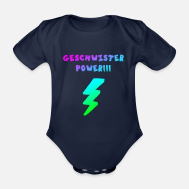 Lightning Bolt Siblings Power Blitz Nerdy Super Power Colorful - Organic Short-sleeved Baby Bodysuit