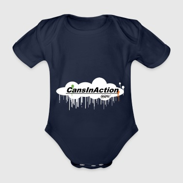 CansInAction Cloud # 1 - Baby bio-rompertje met korte mouwen