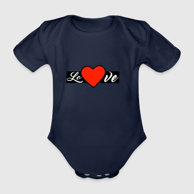 sees it - Organic Short-sleeved Baby Bodysuit