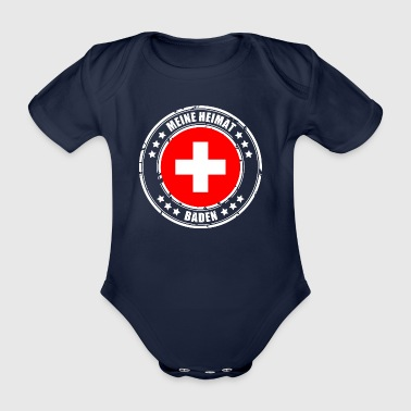 MY HOME BATHING - Organic Short-sleeved Baby Bodysuit