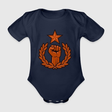 Main Revolutionary Communism - Organic Short-sleeved Baby Bodysuit