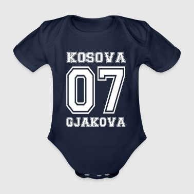 Gkakova - Organic Short-sleeved Baby Bodysuit