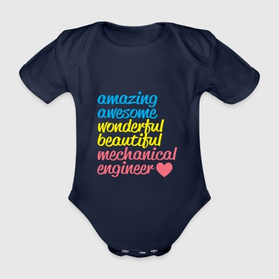 engineer - Organic Short-sleeved Baby Bodysuit
