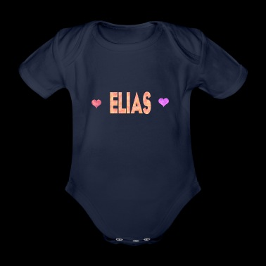 Elias - Organic Short-sleeved Baby Bodysuit