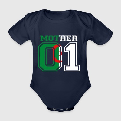 MOTHER MAMA 01 MOTHER QUEEN Algeria - Organic Short-sleeved Baby Bodysuit