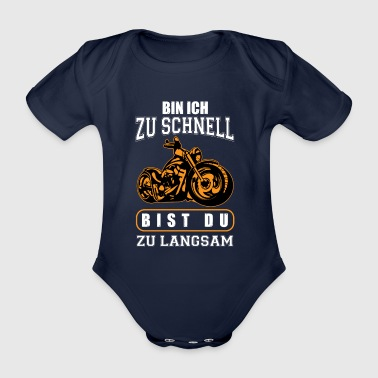 Motorcycle fast - Organic Short-sleeved Baby Bodysuit
