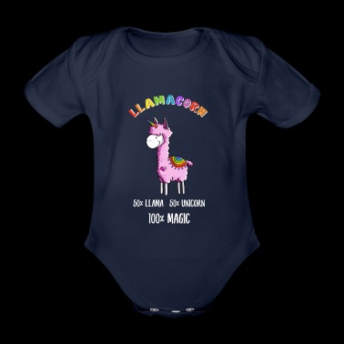 Magic Llamacorn Lama Unicorn comic - Organic Short-sleeved Baby Bodysuit