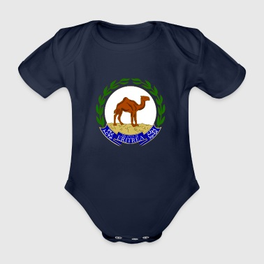Eritrea Emblem - A piece of East Africa - Organic Short-sleeved Baby Bodysuit