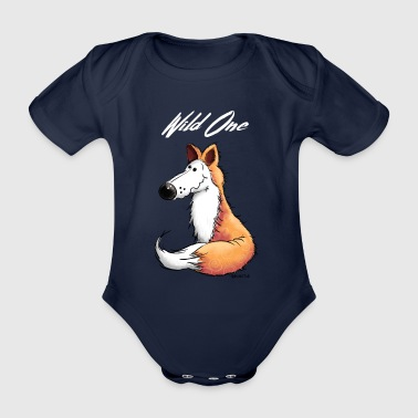 Wild Fox - Foxes - Animal - Animals - Comic - Organic Short-sleeved Baby Bodysuit