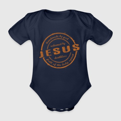 Jesus - Organic Short-sleeved Baby Bodysuit