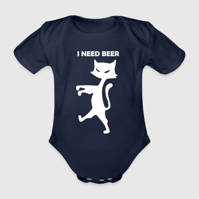 cat-i-need-beer - Baby Bio-Kurzarm-Body