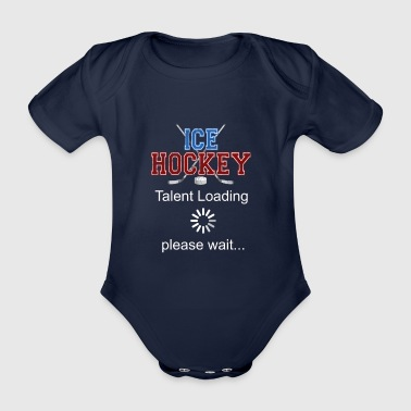Hockey talent nodigt Please Wait Gift - Baby bio-rompertje met korte mouwen