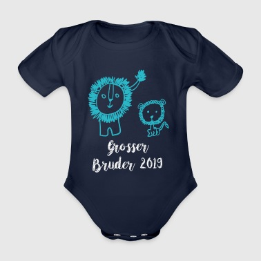 Leeuw Big Brother Big Brother 2019 T-shirt - Baby bio-rompertje met korte mouwen