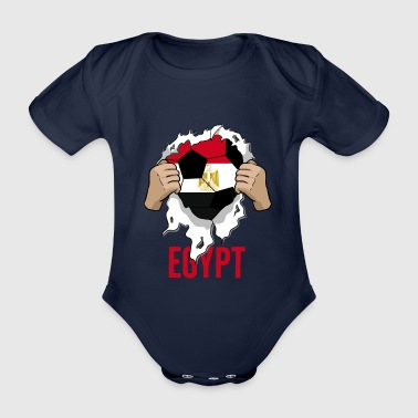 Egypte Egypte Cool Football Gift Fan - Baby bio-rompertje met korte mouwen
