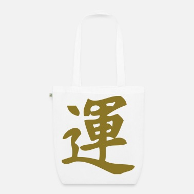 Luck Luck - Organic Tote Bag