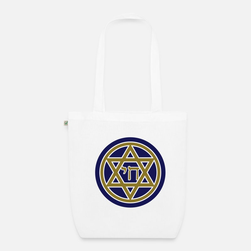 Star Bags & Backpacks - Chai Magen David - Organic Tote Bag white