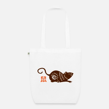 China year of the rat (chinese zodiac) - Organic Tote Bag