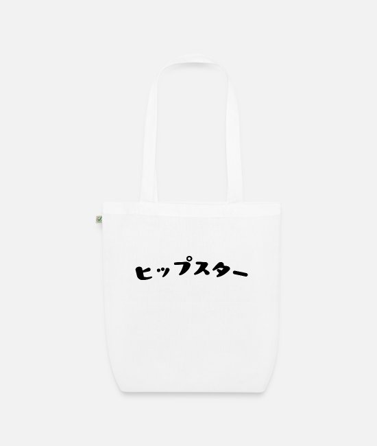 Hipster Bags & Backpacks - Hipster - Organic Tote Bag white