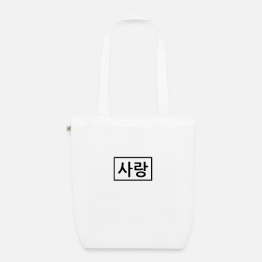 14ea491101eec Koreański kocham sarang koreański hangul k-pop - Ekologiczna torba z tkaniny