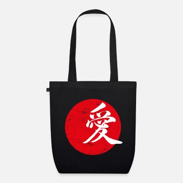 Art Love Japanese art - Organic Tote Bag