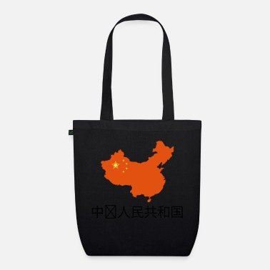 China china - Organic Tote Bag