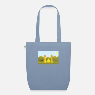 Iran Near Eastern Art - Organic Tote Bag