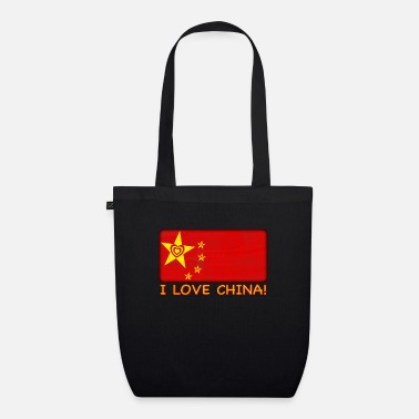 I Love China - With a flag - Organic Tote Bag