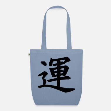 Japanese Sign Japanese sign for luck! - Organic Tote Bag
