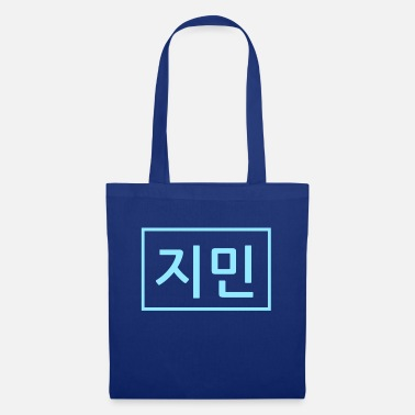 Jimin Jimin - Korean - Tote Bag