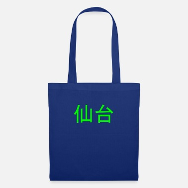 Lettering timelessly beautiful Japanese writing Kanji decor - Tote Bag