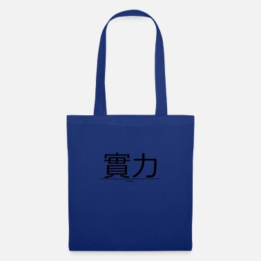 Characters Strength - Tote Bag