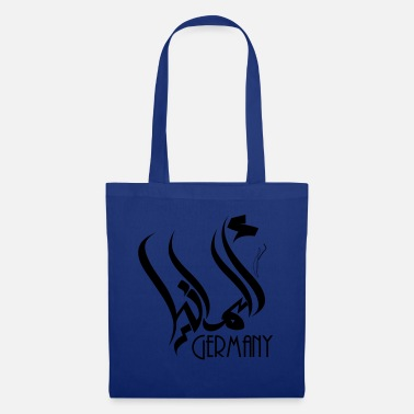 Germany shirt in arabic typography - Tote Bag