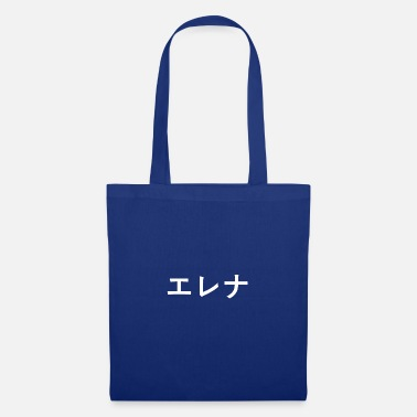 Chinese Elena in Japanese - Tote Bag