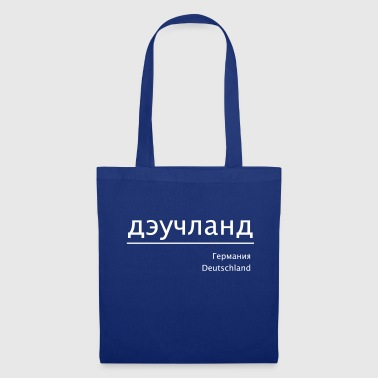 Germany Cyrillic Russian German - Tote Bag