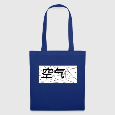 abstrait - Tote Bag