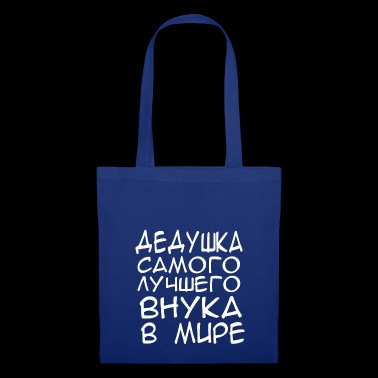Russe Meilleur Papy Russe Meilleur Papy дед - Tote Bag